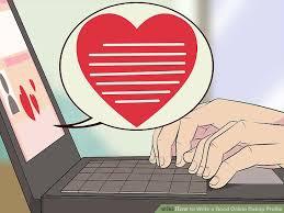 best online dating bios