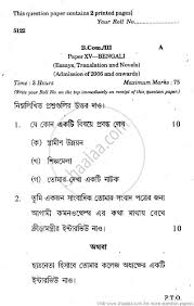 bengali essay translation and novels admissions onwards  bengali essay translation and novels admissions 2006 onwards 2011 commerce tybcom