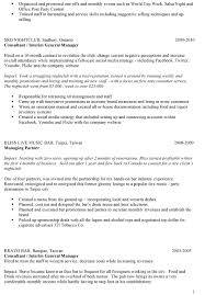 bar-manager-resume-2