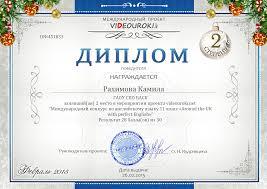 Башкирский колледж архитектуры строительства и коммунального  Башкирский колледж архитектуры строительства и коммунального хозяйства
