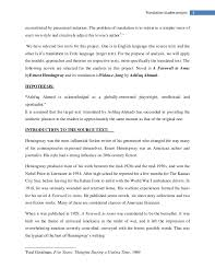 example of qualities of a hero essay difference between crime and deviance essay essays on the book d branded cover page for research paper sample good topics compare contrast research