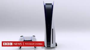<b>Sony</b> представила новую PlayStation. Чего ждать от легендарной ...