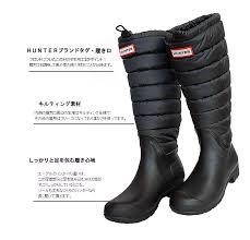 j-pia | Rakuten Global Market: HUNTER BOOT Hunter boots ORIGINAL ... & HUNTER BOOT Hunter boots ORIGINAL TALL QUILTED LEG original Thor quilted  boots rubber batting switching women's Adamdwight.com