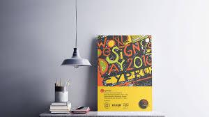 Graphic Design Day World Design Day Cyprus 2016