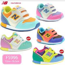 new balance infant shoes. new balance 996 kids sneakers fs996 shoes fs996cai fs996cei cai/cei/asi/ali/vpi gray navy regular article infant