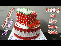 How To Make Anniversary Cake Best Decorations Cake Making By New