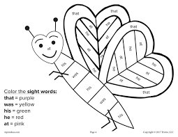 ValentinesColorTheButterfly SightWord Worksheet 4 valentine's day color by sight word 4 free printable worksheets! on sight words handwriting worksheets