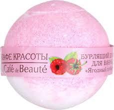 <b>Соль для ванны Кафе</b> Красоты Ягодный сорбет бурлящая, 120 г ...
