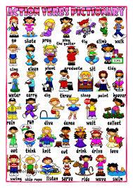 action verbs pictionary aprender ingl eacute s boys action verbs pictionary