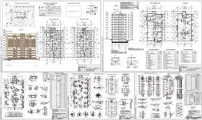 Курсовые и дипломные проекты Многоэтажные жилые дома скачать  Дипломный проект 10 ти этажный каркасно монолитный жилой дом в г