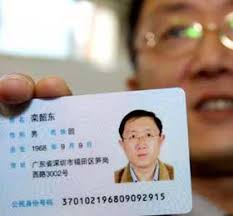 Issued In Cards New Id China High-tech