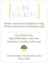 Birth Announcement Quotes Pregnancy Inspirational Quote