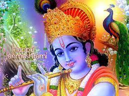 Shree Krishna Janmashtami Wallpaper ...
