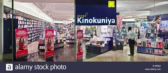 Kinokuniya Bookstore Orchard Road Singapore Singapore