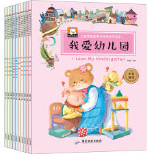 books mother i love you pa child bedtime story 0 zoom lightbox moreview lightbox moreview