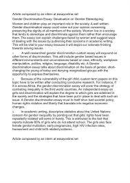 research paper on gender discrimination gender discrimination essay research paper male or research paper on gender discrimination gender discrimination essay research paper male oressay на тему