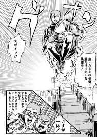 一休さんが膝だけであんな跳躍を 急展開すぎる漫画ジョジョに奇妙な