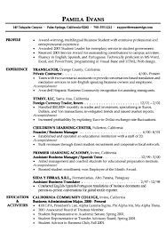Resume Profile For College Student Resume In English Examples For Student