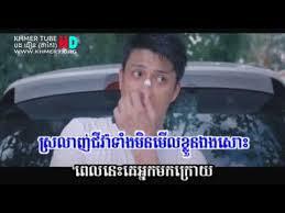 Music4u SD 168 05 Chat tuk chea sobein ...