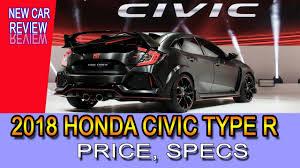 honda new car release datesNew car review 2018 Honda Civic type R price specs release date