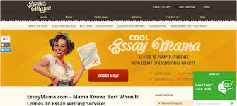 essaymama com review legit essay writing services criteria 1 range of writing services offered mark 20 20