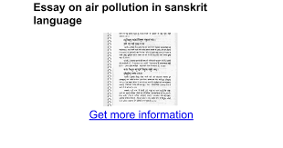 essay on air pollution in sanskrit language google docs