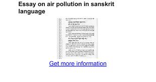 essay on air pollution in sanskrit language google docs