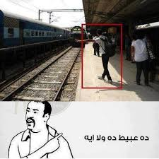 اخبار اليوم المضحكة hhhhhhhhhhh images?q=tbn:ANd9GcR