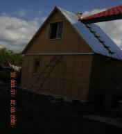 Оценка недвижимости Оценка стоимости недвижимости Услуги по  Оценка рыночной стоимости НЕДВИЖИМОСТИ ОТЧЕТ №