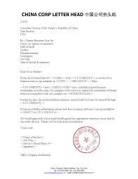 Format Invitation Letter For Business Visa To China Lettervisa