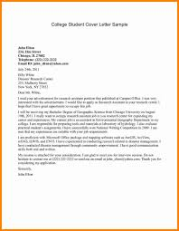 Resume Cover Letter Example 100 Cover Letters Examples For Students Mail Clerked 90