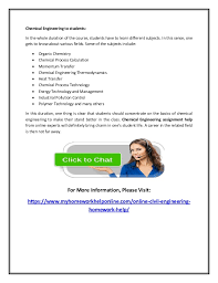 chemical engineering assignment help my homework help online chemical engineering