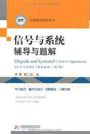 Signals And Systems Oppenheim Solutions Signals And Systems Counseling And Problem