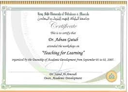 Beautiful Images Of Teaching Certification Programs Business Cards