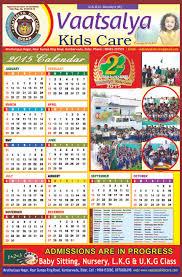 Sample School Calendar Launch of new calender by vaatsalyakidscare public school bidar 1