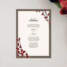muslim wedding invitation card messages ~ yaseen for Muslim Wedding Invitation Wording Template islamic wedding invitation wordings for two different occasions Muslim Wedding Invitation Text