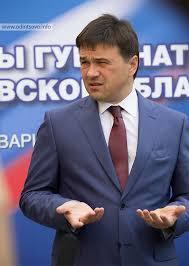 Кандидат в губернаторы Андрей ВОРОБЬЕВ лжеученый