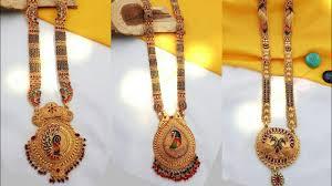 Ganthan Design In Gold New Treditional Gold Peacock Ganthan Designs