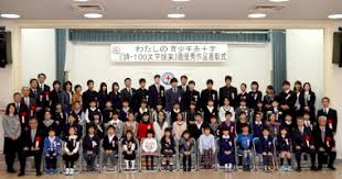 jrc poem and word essay contest special contents red cross jrc poem and 100 word essay contest