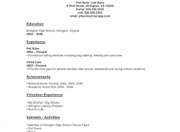 High School Student Resume Dreadedume For High School Students Template Curriculum Vitae 79