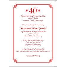 Wedding Anniversary Invitations Online 50th Wedding Anniversary