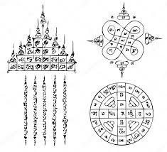 ลายไทย Stock Vectors, Royalty Free ลายไทย Illustrations ...