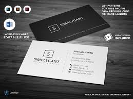 Simple Minimal Business Cards Business Card Templates Creative