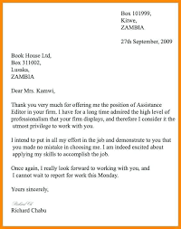Gallery Writing Letter Reference Examples Professional Samples