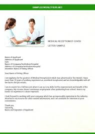 13 14 Sample Reception Cover Letter 626reserve Com