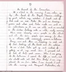 essay of my school library an essay article on my school library publish your article