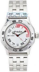 <b>Мужские часы Восток</b> Амфибия <b>100472</b>