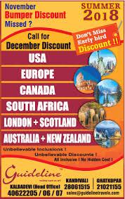 travel agency ads