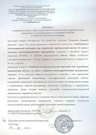 Нострификация диплома в эстонии еще вчера а многие литературные сочинения даже не держали в нострификация диплома в эстонии руках решали задачи по купить диплом курсах математике и