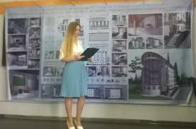 Лучшие дипломные работы направления Дизайн ФИЛИАЛ ФГБОУ ВПО  Номинация Костюм ВКР Лето весна 2017